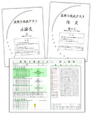 小学国語の完成表紙