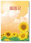 sjh_japanese2