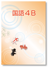 sjh_japanese4b