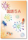 sjh_japanese5a
