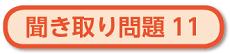 btn_download_mu