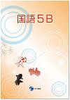 sjh_japanese5b