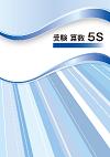 math5s