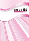 society5s