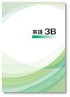 jhw_e3b